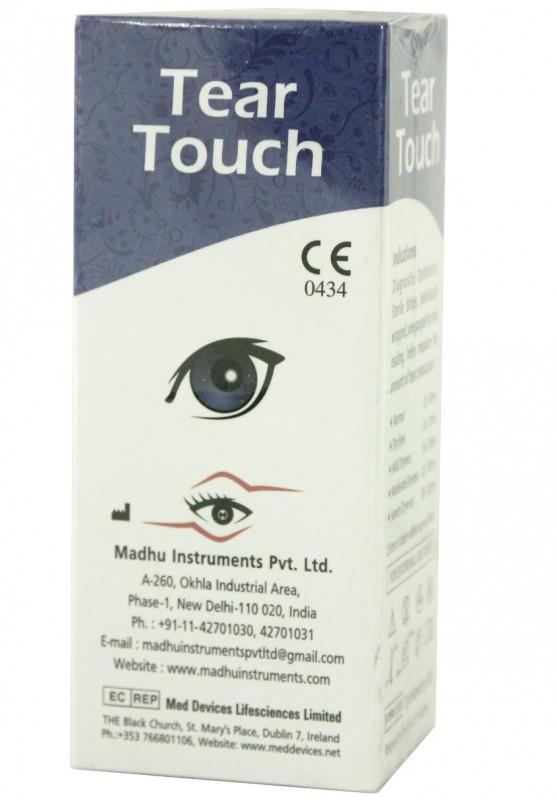 prețuri pentru echipamentele oftalmice