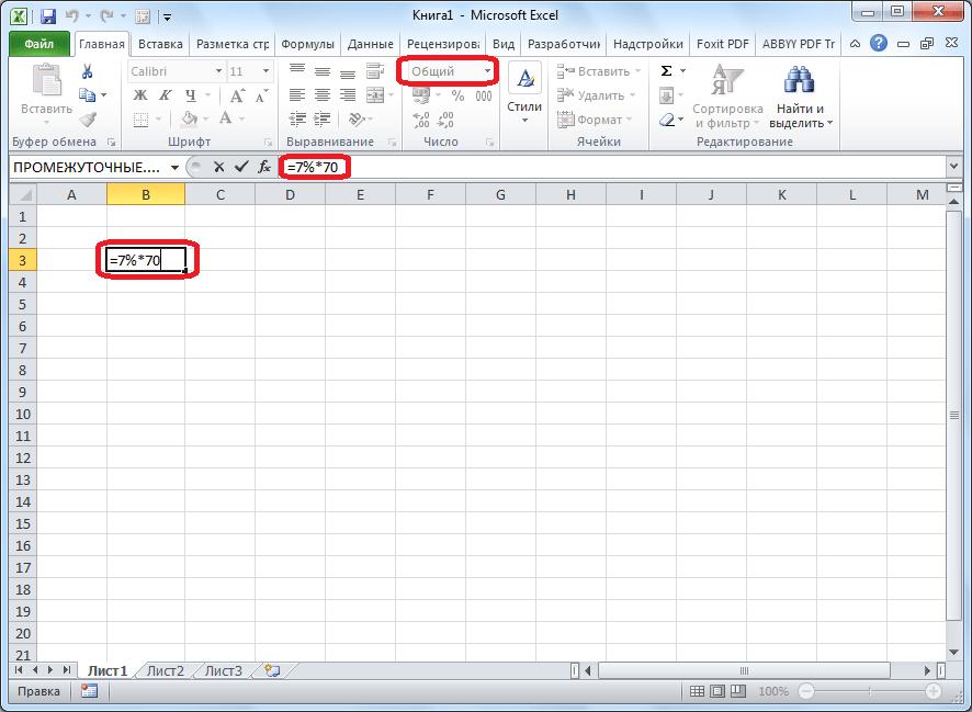 Formatarea celulelor tabelului
