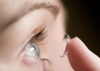 Dezavantaje ale Chirurgiei ochilor cu laser / Sănătate | Sport, fitness, sănătate și dietă!