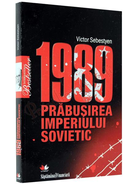 Cărți în curs de apariție - Editura Polirom