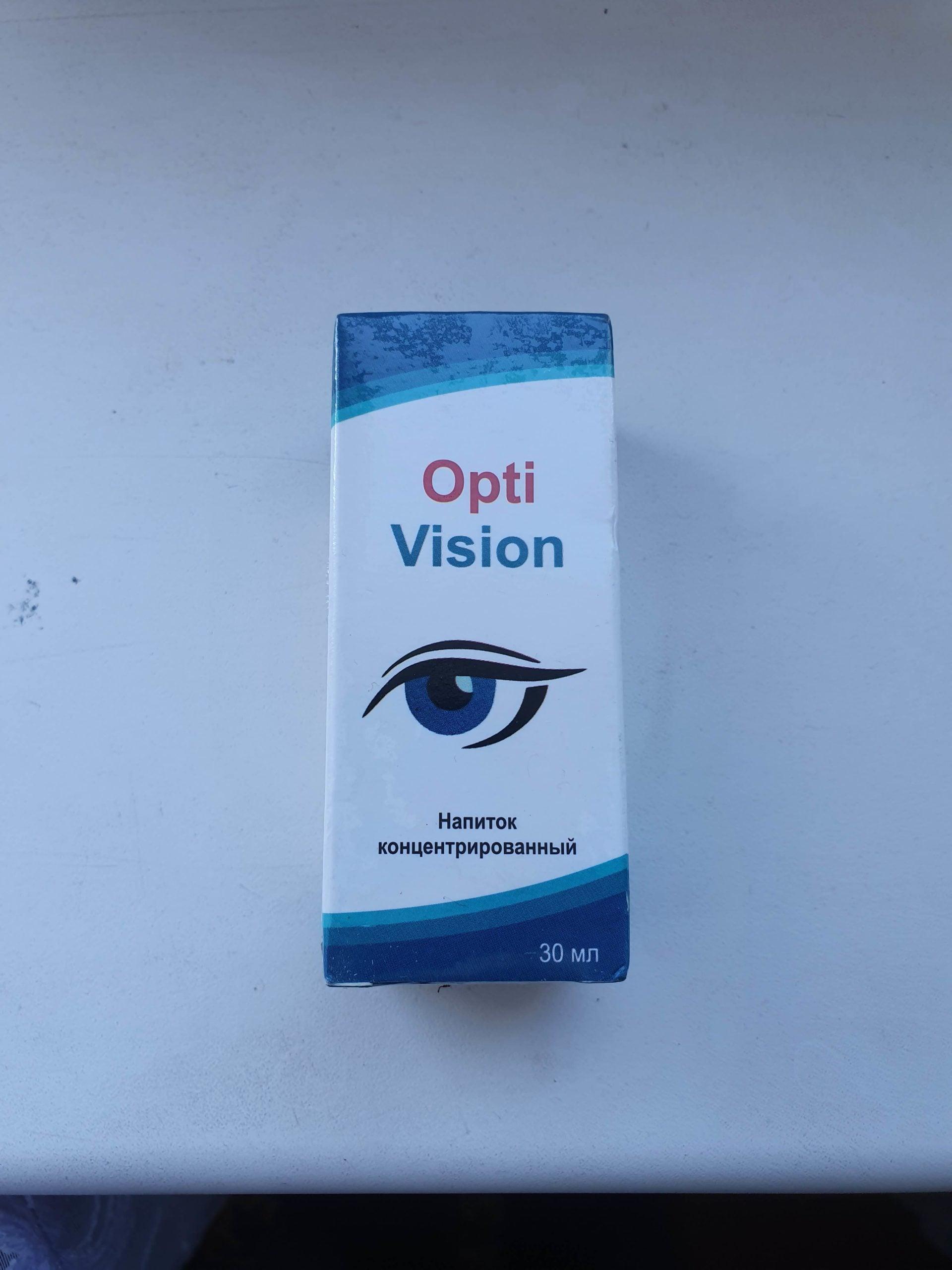 picături inovatoare pentru restabilirea vederii
