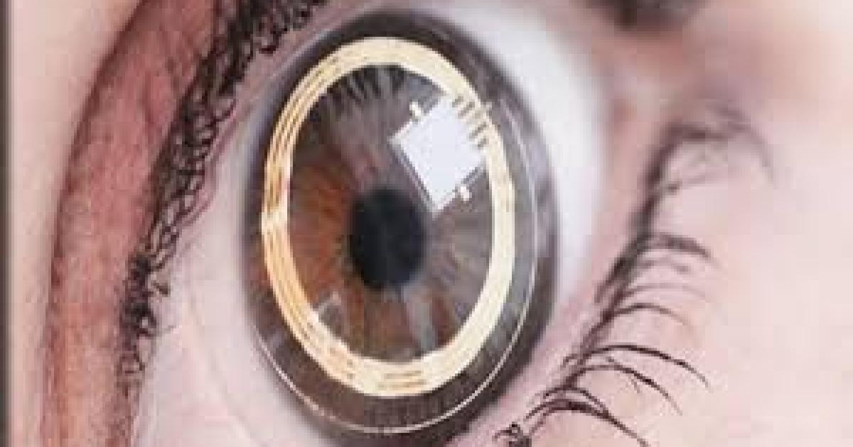 vederea este mai proastă dimineața cercetători în viziune