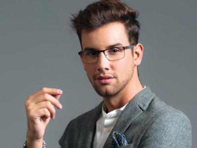 Plus Eyewear, rame ochelari vedere, barbati, femei, copii