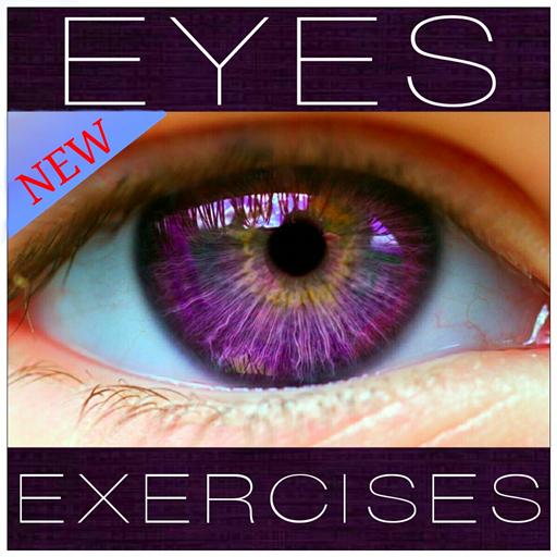 tutoriale video pentru restabilirea vederii