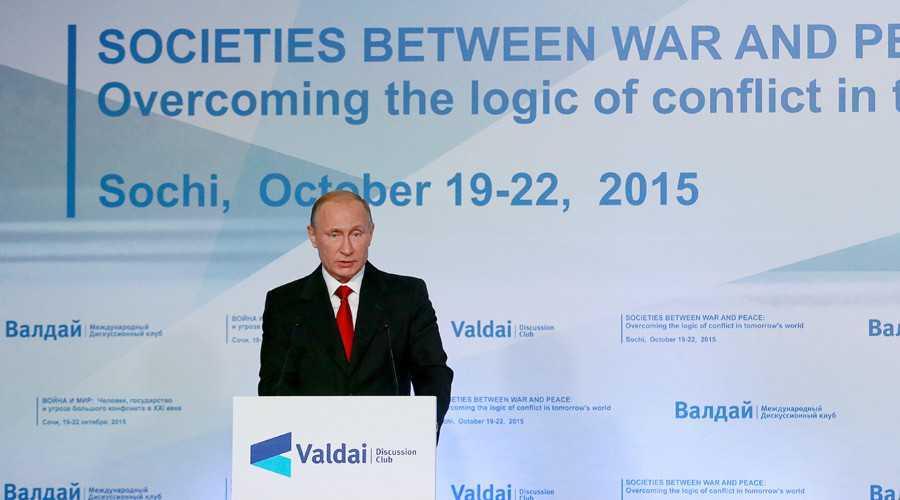 Viziunea scutului rus