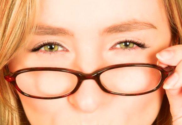 cum se tratează vederea