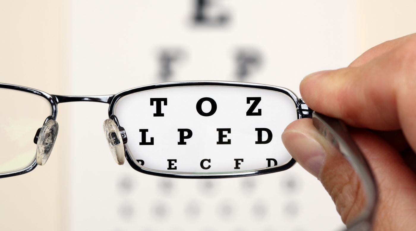 cum să știi dacă vederea se înrăutățește