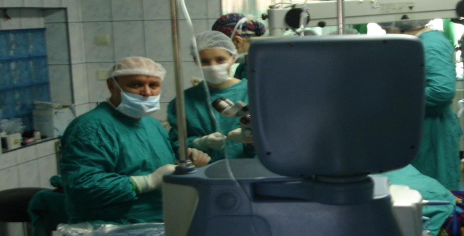 spital de urgenta oftalmologica