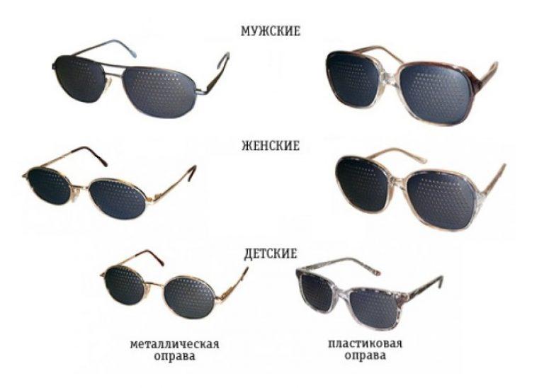 Metodă eficientă pentru restabilirea vederii - Cum de a restabili vederea