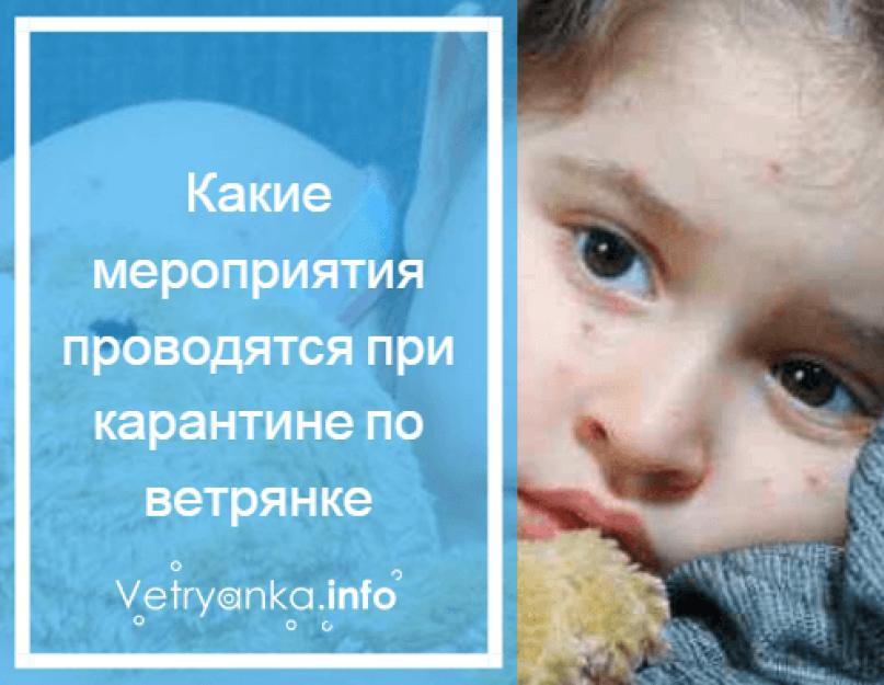 Sanpin oftalmologie - II. Cerințe privind terenul în care se găsește o tabără pentru copii