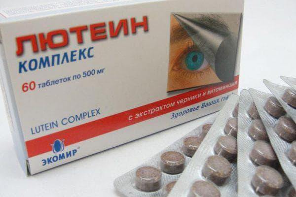 Vitamine pentru ochi cu luteină - Nervi -