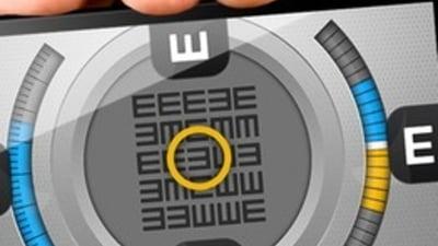 aplicație de testare a vederii