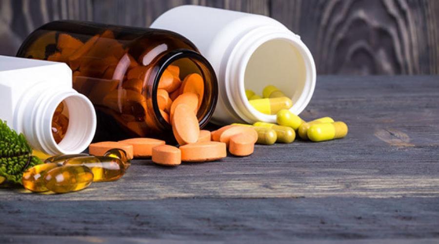 ce vitamine cu deficiență de vedere