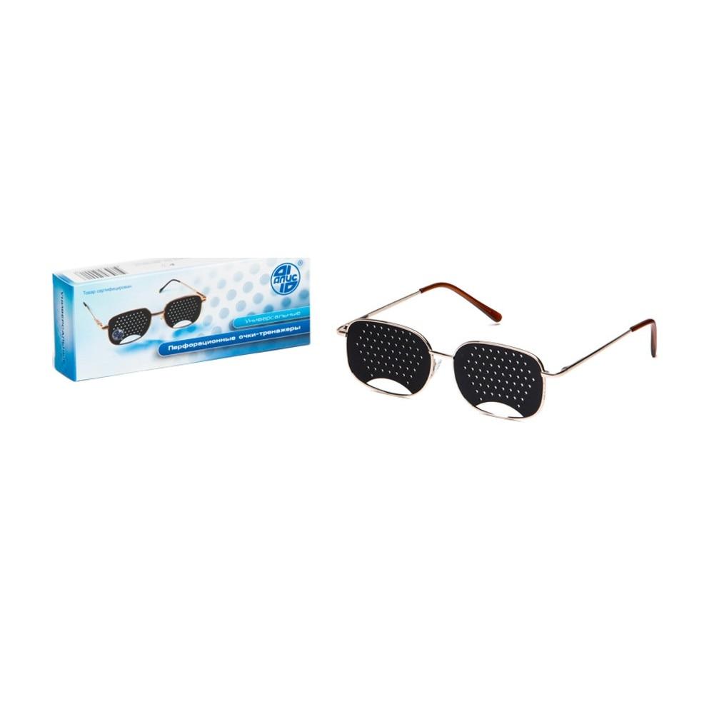 Ochelari cu gauri pentru imbunatatirea vederii - Ochelari Pinholes