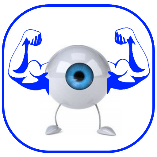 Cum să îmbunătățiți vederea la domiciliu - Cataractă September