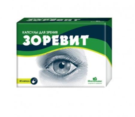 Picaturi pentru ochi