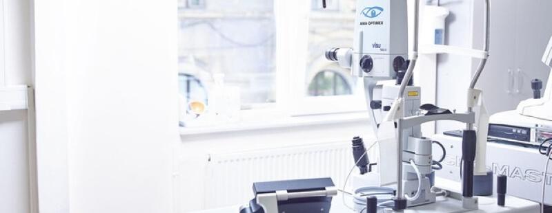 oftalmologie congenitală pentru copii se poate trata miopia