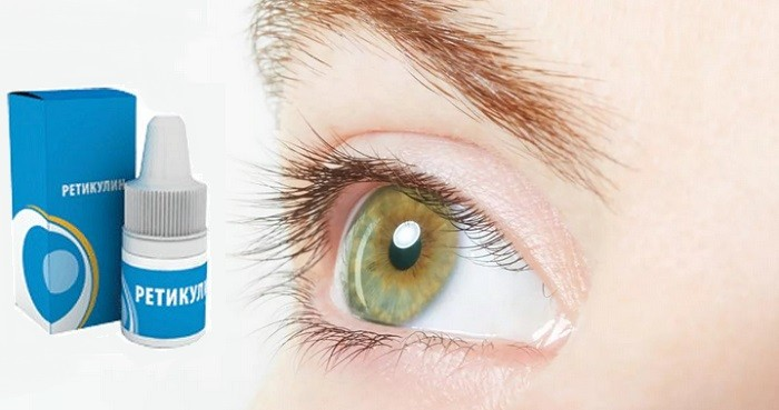 Medicamente pentru îmbunătățirea vederii: comprimate, picături - Ateromul