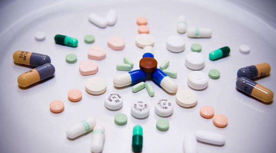 vedere și contraceptive orale
