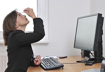 vederea computerului scade