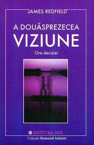 viziunea îmbunătăți cartea