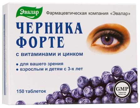 ajută afine puternic pentru viziune