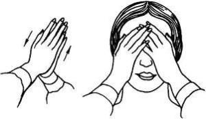 exercitii pentru vedere miopie