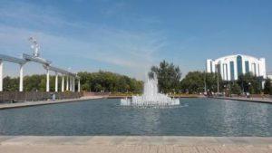 vedere Tașkent cum să îmbunătățiți viziunea exercițiilor oculare